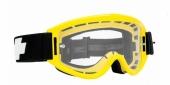 LUNETTES SPY Breakaway jaune écran clair lunettes
