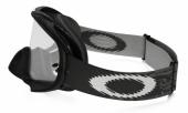 LUNETTE OAKLEY Crowbar True Carbon Fiber écran transparent lunettes