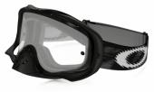 LUNETTE OAKLEY Crowbar Jet Speed noir écran transparent lunettes
