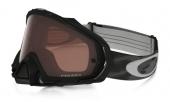 LUNETTE OAKLEY Mayhem Pro Jet noire écran Prizm MX Bronze lunettes
