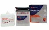 Batterie TECNIUM BB3L-B YAMAHA  125 DTR - 125 DTRE  1988 - 1996 batteries