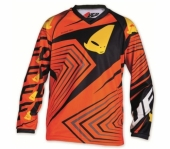 Maillot Ufo Iconic Kid Orange/Jaune 2015 maillot pantalon kids