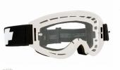 LUNETTES SPY Breakaway blanche écran clair lunettes
