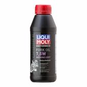 HUILE DE FOURCHE LIQUI MOLY SAE 7.5 W 1 litre huile de fourche